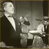 Оркестр Лунстрема, история джаза